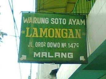 Soto ayam lamongan oro-oro dowo
